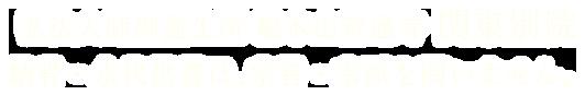 弘法大師御誕生所 総本山善通寺 関東別院 納骨・永代供養は、宗旨・宗派を問いません。